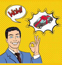 car as gift comic vector image