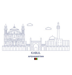 Kabul city skyline vector