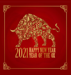 2021 chinese new year with vector