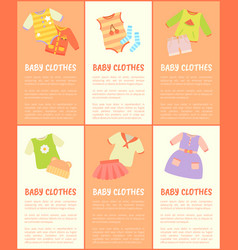 Baby clothes collection text vector