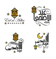 Happy eid pack 4 eid mubarak greeting cards vector