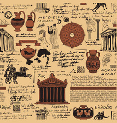 Seamless pattern on the theme of ancient greece vector
