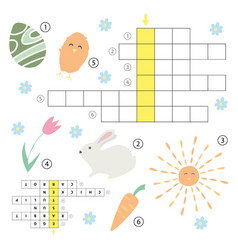 Crossword educational children game with answer vector