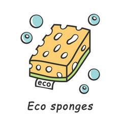 Eco sponges color icon vector