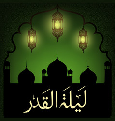 Laylat al-qadr background vector