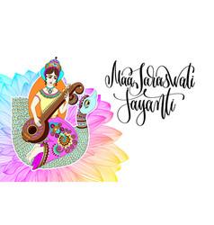 maa saraswati jayanti greeting card design to vector image