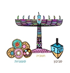 Chanukah candle sevivon donuts Doodle vector image