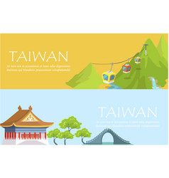 Taiwan poster with mountains and house near bridge vector