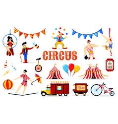 Circus elements vintage set vector