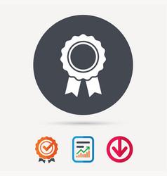 medal icon winner award emblem sign vector image