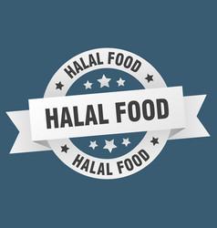 halal food ribbon halal food round white sign vector image