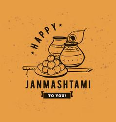 Happy janmashtami festival typographic design vector