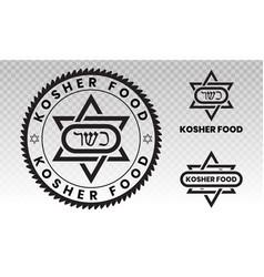 Kosher certification foods stamp label sticker vector
