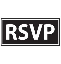 rsvp background vector image
