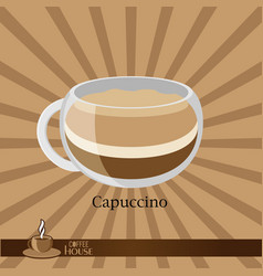 The coffee cup on a brown background vector