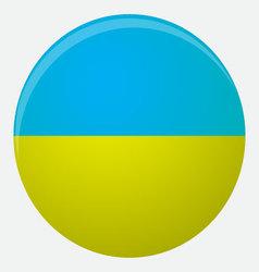 Ukraine flag icon flat vector image