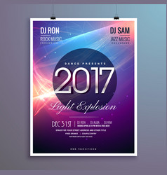 amazing 2017 happy new year party invitation vector image