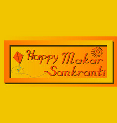 Happy makar sankranti kite blue background vector