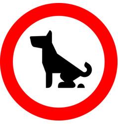 No fouling dog forbidden sign modern round sticker vector