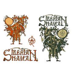 Siberian shaman vector