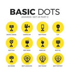 award flat icons set vector image
