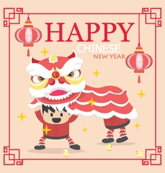 Happy Chinese New Year celebration lion dance 2017 vector