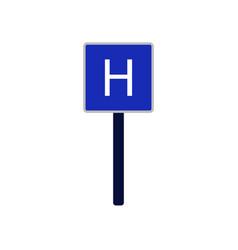 hospital signal icon vector image