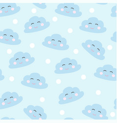 seamless smiling sleeping clouds vector image