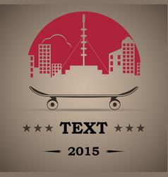 Skate park icon skateboard logo vector