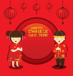 Chinese New Year Frame Boy and Girl vector image vector image