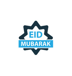 eid mubarak colorful icon symbol premium quality vector image