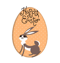 happy easter bunny rabbit hare inside painted egg vector image