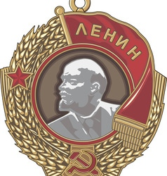 Soviet order of Lenin vector