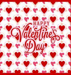 valentine 0020 vector image