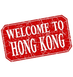 Welcome to Hong Kong red square grunge stamp vector