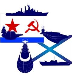 Navy of Russia vector image
