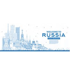 outline welcome to russia skyline with blue vector image