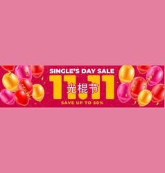 Singles day sale vector