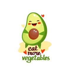 cute cartoon kawaii food avocado vector image