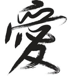 Japanese hieroglyph vector