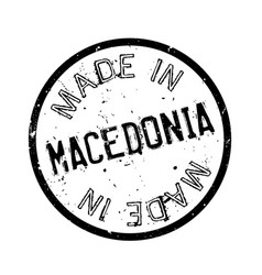 made in macedonia rubber stamp vector image vector image
