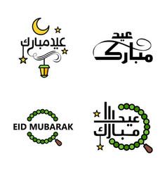 4 modern eid fitr greetings written in arabic vector