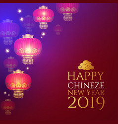 chineze new year background with lanterns and vector image