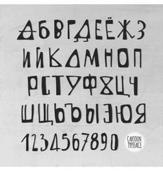Hand drawn russian alphabet vector