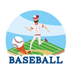Baseball player with cap and professional ball vector