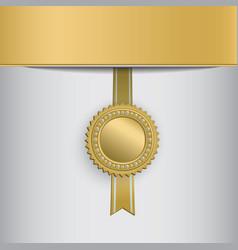 gold award badge vector image