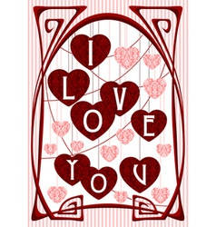 Vintage Love Greeting Card vector