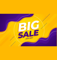 big sale and offer template in yellow and purple vector image