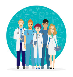 Doctors team of medical workers on a background vector