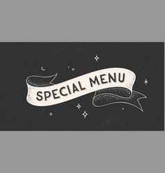 special menu vintage ribbon vector image